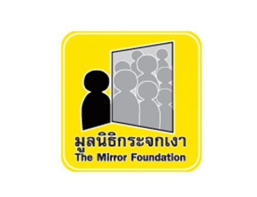 Great Heart & Great Health Campaign : The Mirror Foundation