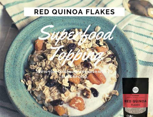 What is Quinoa Flake?